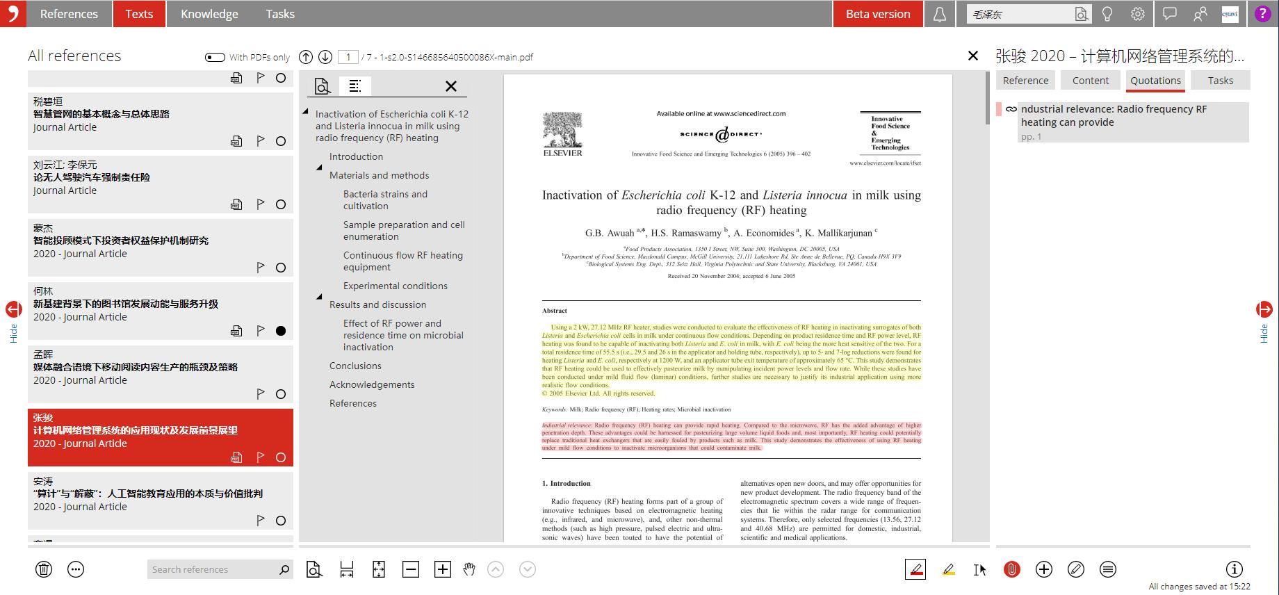 PDF 书签
